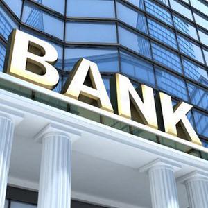 Банки Кадома