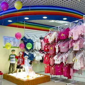 Детские магазины Кадома