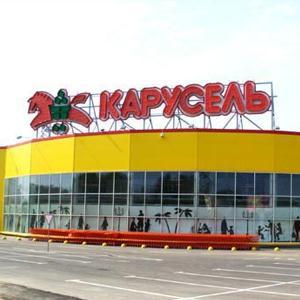 Гипермаркеты Кадома