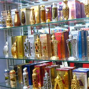 Парфюмерные магазины Кадома