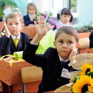 Школы Кадома