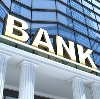 Банки в Кадоме