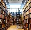 Библиотеки в Кадоме