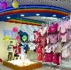 Детские магазины в Кадоме