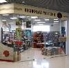 Книжные магазины в Кадоме