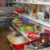 Магазины хозтоваров в Кадоме