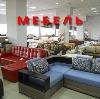 Магазины мебели в Кадоме