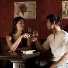 Рестораны, кафе, бары в Кадоме