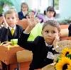 Школы в Кадоме