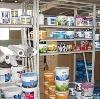 Строительные магазины в Кадоме