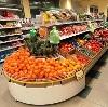 Супермаркеты в Кадоме