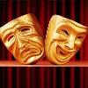 Театры в Кадоме