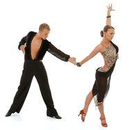 Броско фитнес - иконка «танцы» в Кадоме